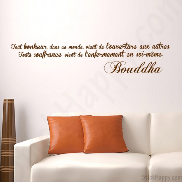 D coration bouddha bouddhisme sur mur peint for Stickers phrase chambre adulte