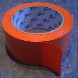 Adhésif repositionnable en rouleaux pour pose de stickers